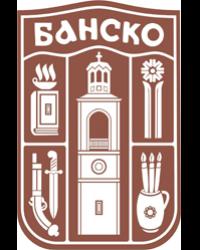 bansko_logo