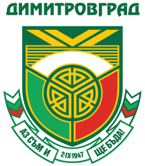 dimitrovgrad-logo210x240