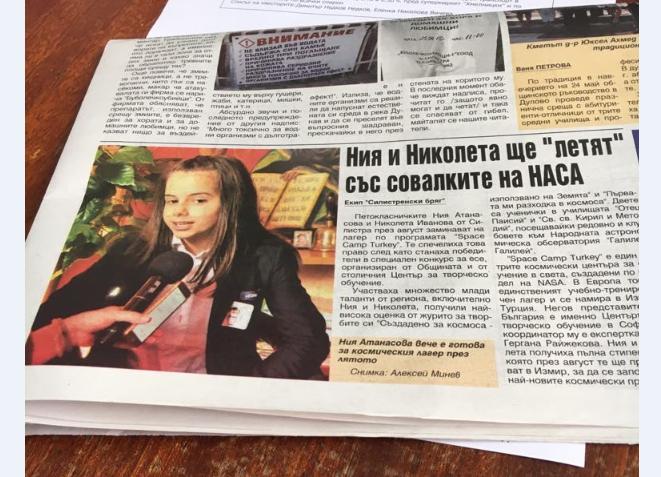 nIya_Silistra